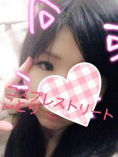 ことりちゃん写真5