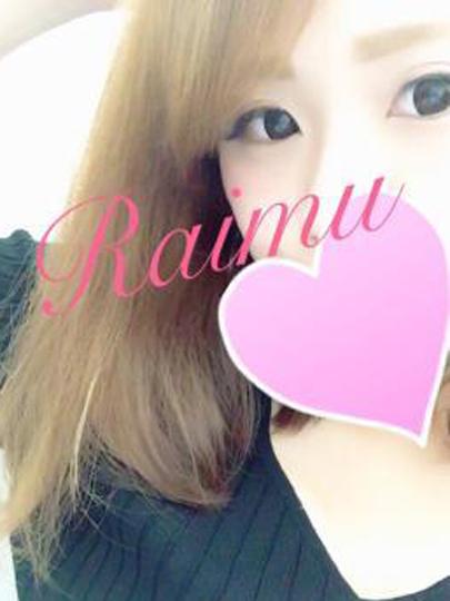 らいむちゃん写真5
