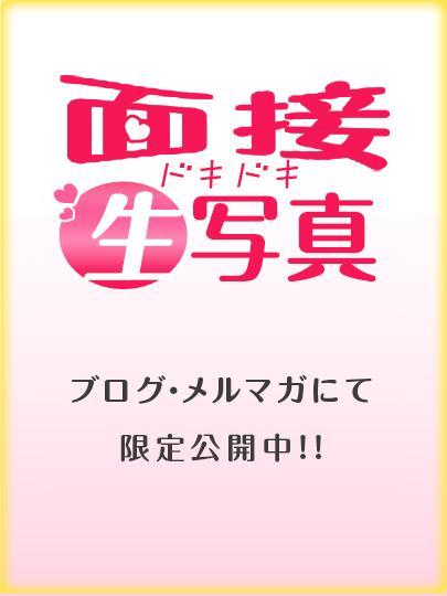 かなちゃん写真1